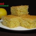 Лимонный пирог из манки без яиц