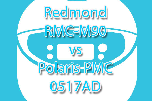 Мультиварка Redmond или Polaris